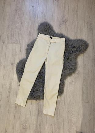 Кремовые скинни штаны, брюки