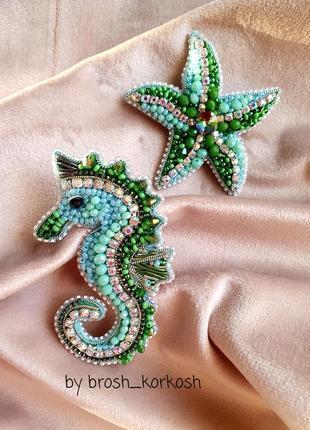 Брошь морской конёк и морская звезда
