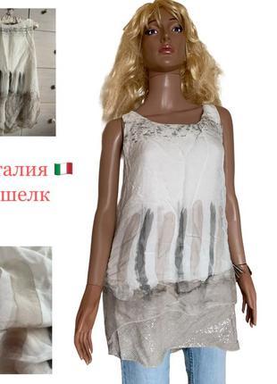Красивая итальянская шелковая блуза туника шелк натуральный