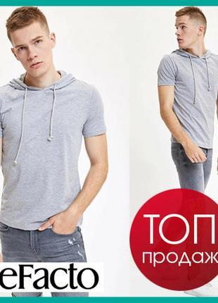 Серая мужская футболка defacto / дефакто с капюшопом