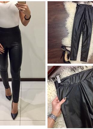 Крутые черные кожаные лосины /штаны topshop