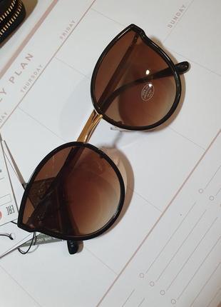 Очки с градиентным стеклом и защитой от солнца от reserved