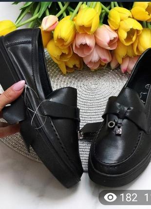 Женские туфли макасины из натуральной кожи