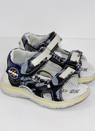 Детские сандали для маленьких с закрытой пяткой