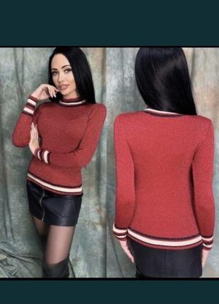 Кофта с люрексом свитер реглан