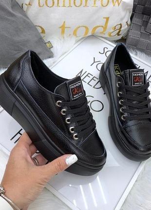 Черные спортивные туфли, кеды, кроссовки из натуральной кожи