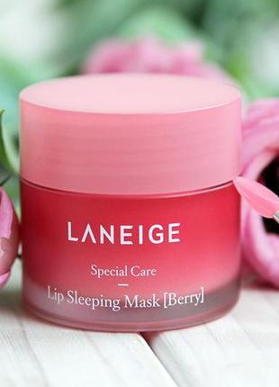 Бальзам-маска для губ питательная с экстрактом ягод laneige lip sleeping mask