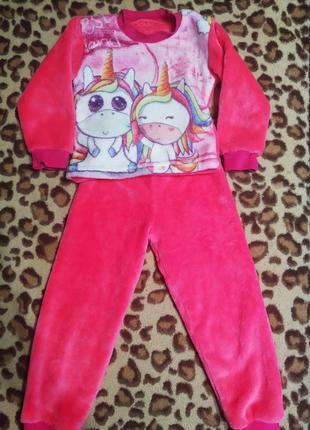 Очень мягкий костюм (пижама) для девочки 2-3 года