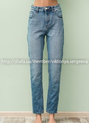 Шикарные плотные джинсы мом, мом джинсы