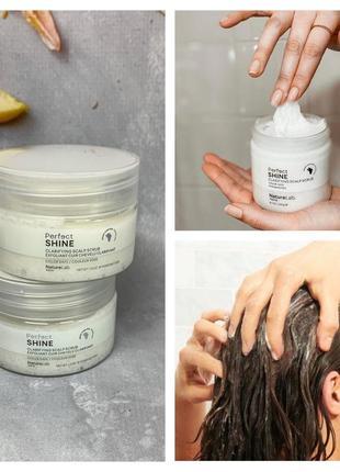 Очищающий скраб для кожи головы naturelab tokio perfect shine clarifying