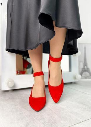 Замшеві туфлі з ремінцями замшевые туфли с ремешками лодочки с острым носиком3 фото