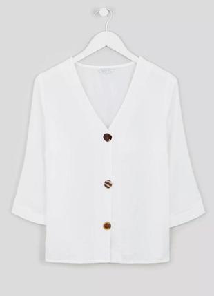 Белая блуза с декоративными пуговицами большого размера papaya 1+1=3