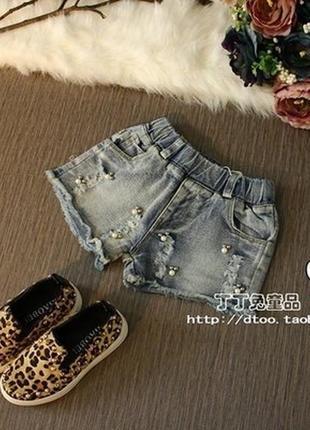 Круті джинсові шорти, не тягнуться