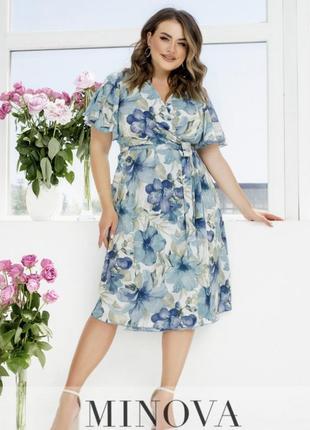 Елегантна та романтична сукня на запин + безкоштовна доставка нп💙
