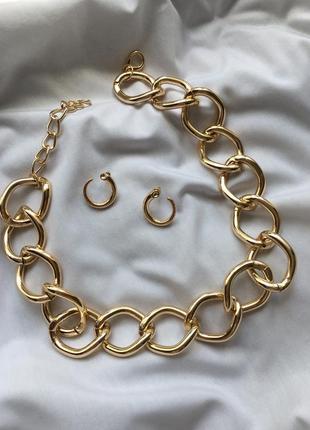 Набор серьги и широкая крупная цепь цепочка чокер