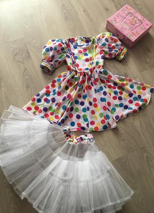 Карнавальное платье 👗