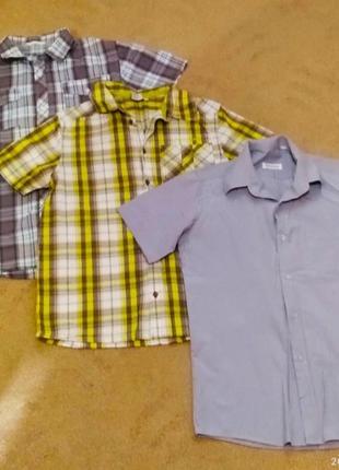 Одним лотом! 1=3 рубашки на мальчика!
