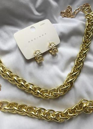 Набор цепочка на шею сережки и браслет