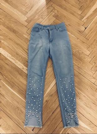 Новые трендовые джинсы штаны разрез бусинки джинсики