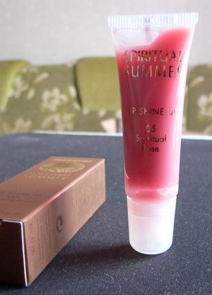 Marbert spiritual summer lip shine up 10ml (германия/италия). натуральный блеск для губ - розовый.