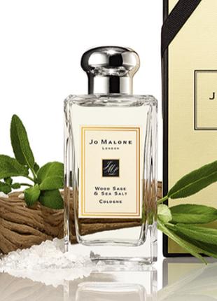 Wood sage & sea salt jo malone пробник парфюма из дубая,духи унисекс, парфюм унисекс,духи1 фото