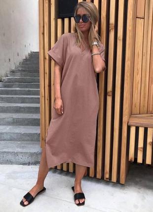 Платье футболка длины миди оверсайз с разрезом