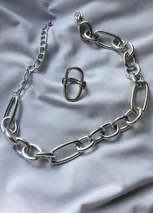 Набор кольцо и подвеска цепь цепочка на шею чокер