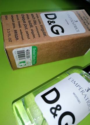 Limperatrice 3 пробник парфюма из дубая,папфуми,жiночi парфуми, нежные духи на лето3 фото