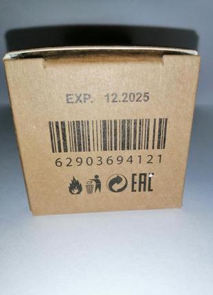 Limperatrice 3 пробник парфюма из дубая,папфуми,жiночi парфуми, нежные духи на лето7 фото