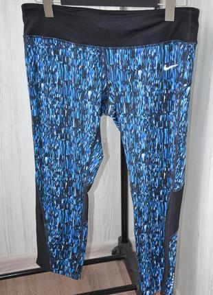 Спортивные штаны р.xl