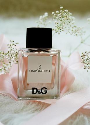 Limperatrice 3 пробник парфюма из дубая,папфуми,жiночi парфуми, нежные духи на лето