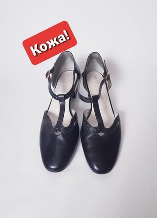 Кожаные открытые туфли на невысоком каблуке лодочки босоножки мери джейн кожа