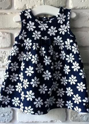 Красивое платьице в цветочный принт