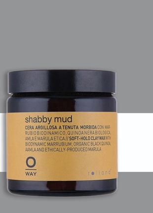 Воск мягкой фиксации oway shabby mud 50/100 мл