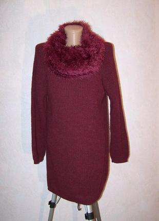 Модный!ворот /травка/марсала/ свитер-туника 30%мохер+30%шерсть /италия