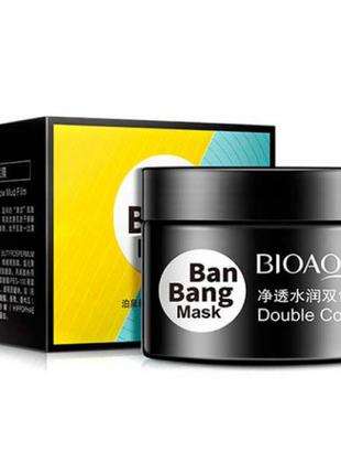 Двуxцветная маска bioaqua ban bang double colour mask для комбінованої шкіри