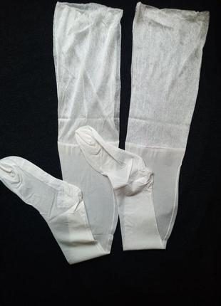 Белые чулочки