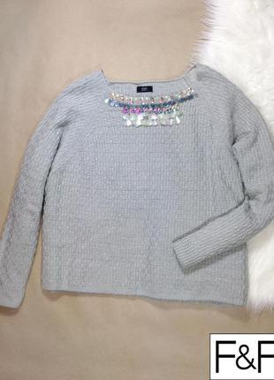 Классный свободный свитер с украшением оверсайз от бренда f&f
