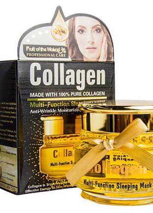 Багатофункціональна нічна маска для обличчя wokali collagen multi-function sleeping