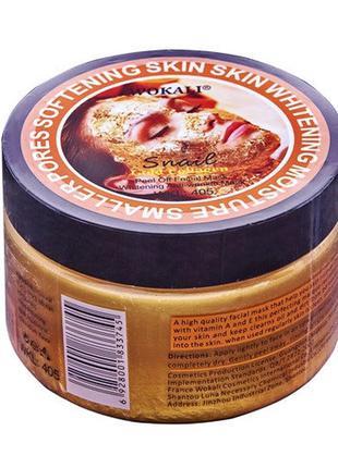 Маска для обличчя wokali snail gold collagen