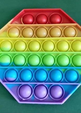 """Яркая, красивая, разноцветная игрушка-антистресс """"pop it/ поп ит"""" радужный шестиугольник"""
