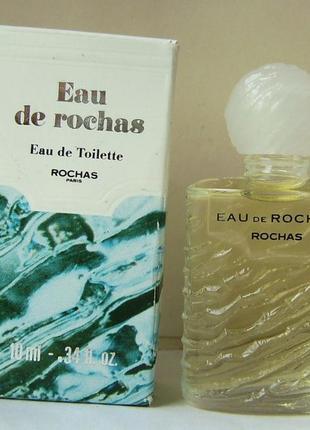 Rochas eau de rochas - 10 мл. орігінал. вінтаж