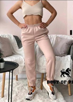 Классного качества спортивный брюки/штаны🔥