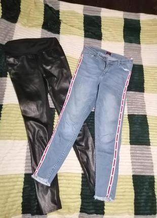 Обмен, лосины джинсы лотом