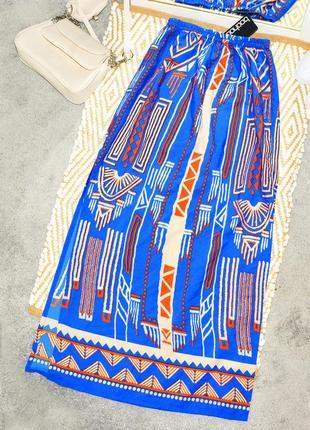 Новая макси юбка с разрезами по бокам boohoo