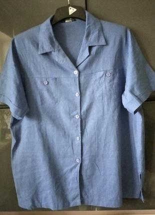 Рубашка натуральная серо-голубого цвета dromedar
