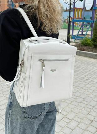 Рюкзак кожаный женский белый из натуральной кожи городской квадратный сумка трансформер италия