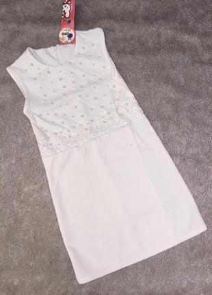 Дуже елегантні вишукані оригінальні платтячка три кольори перлинки легенька костюмка це супер вау