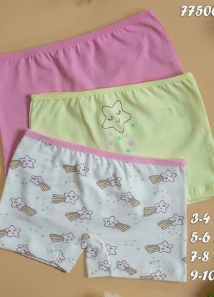 Детские трусики шортики слипы дитячі труси николетта nicoletta шорти набор комплект