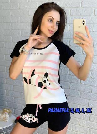 Пижама , комплект